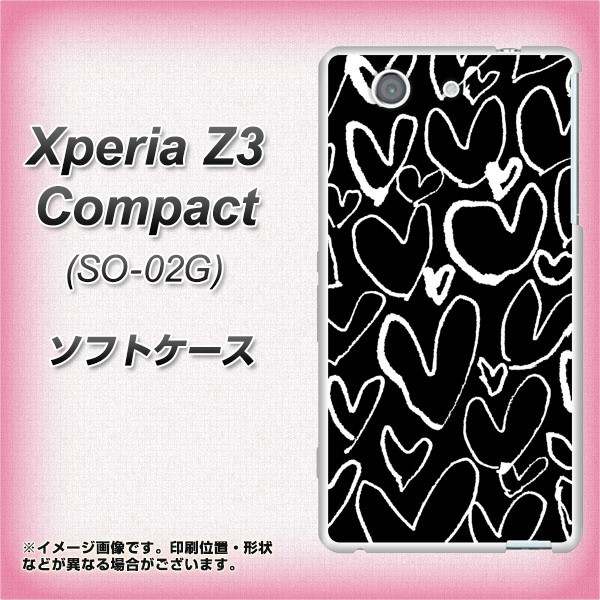 docomo Xperia Z3 Compact SO-02G TPU ソフトケース / やわらかカバー【1124 ハート BK&WH 素材ホワイト】 UV印刷 (エクスペリアZ3 コ