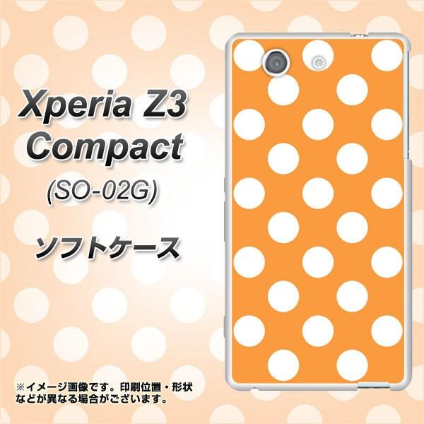 docomo Xperia Z3 Compact SO-02G TPU ソフトケース / やわらかカバー【1353 ドットビッグ白オレンジ 素材ホワイト】 UV印刷 (エクスペ