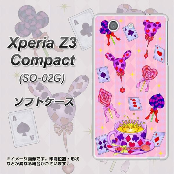 docomo Xperia Z3 Compact SO-02G TPU ソフトケース / やわらかカバー【AG817 トランプティー(ピンク) 素材ホワイト】 UV印刷 (エクスペ