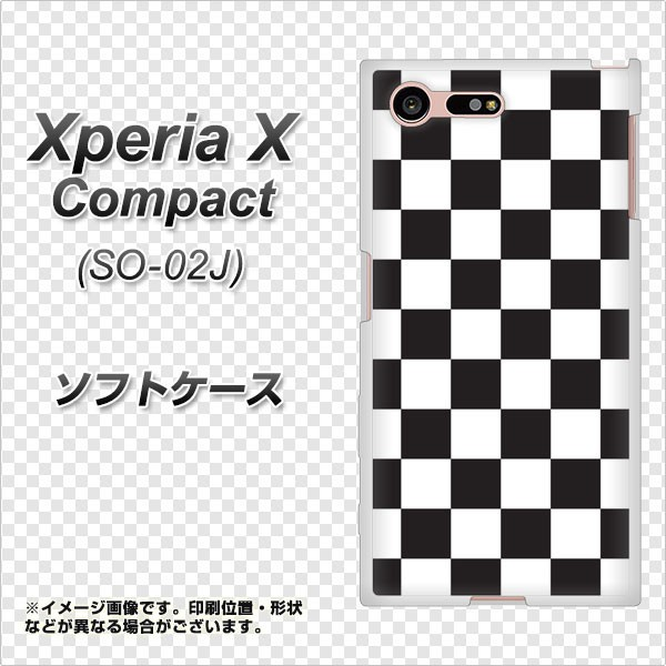 docomo Xperia X Compact SO-02J TPU ソフトケース / やわらかカバー【151 フラッグチェック 素材ホワイト】 UV印刷 (docomo エクスペリ