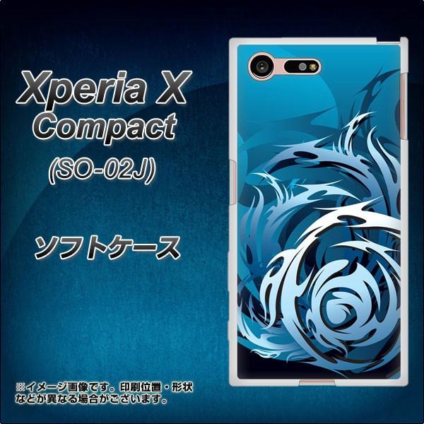 docomo Xperia X Compact SO-02J TPU ソフトケース / やわらかカバー【731 ドラゴンサークル 素材ホワイト】 UV印刷 (docomo エクスペリ