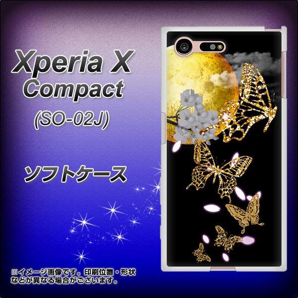 docomo Xperia X Compact SO-02J TPU ソフトケース / やわらかカバー【1150 月に昇る蝶 素材ホワイト】 UV印刷 (docomo エクスペリアX