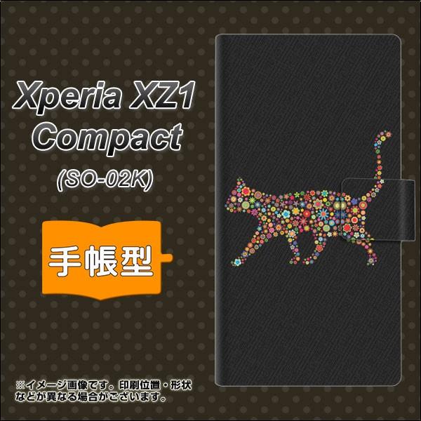 メール便 Xperia XZ1 Compact SO-02K 手帳型スマホケース 【 406 カラフルキャット 】横開き (エクスペリア XZ1 コンパクト SO-0