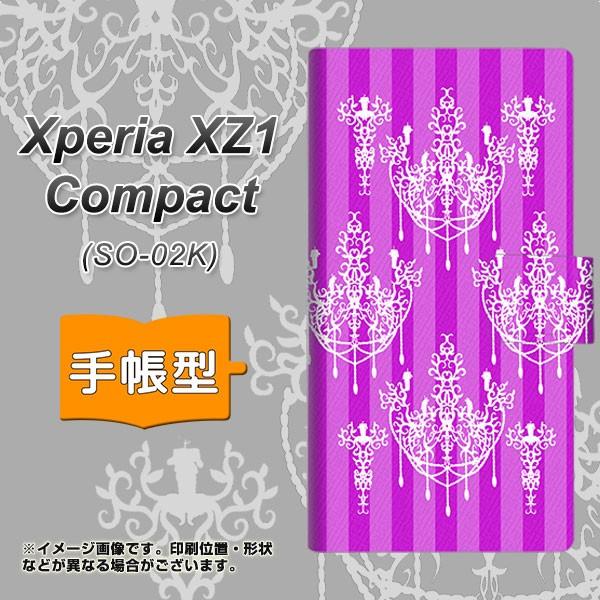 メール便 Xperia XZ1 Compact SO-02K 手帳型スマホケース 【 AG847 シャンデリアストライプ紫 】横開き (エクスペリア XZ1 コン