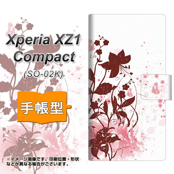 メール便 Xperia XZ1 Compact SO-02K 手帳型スマホケース 【 EK914 赤い花と蝶 】横開き (エクスペリア XZ1 コンパクト SO-02K/S