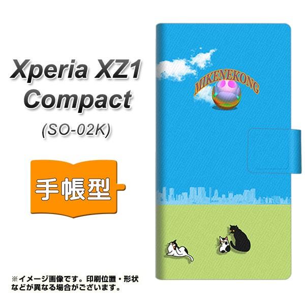 メール便 Xperia XZ1 Compact SO-02K 手帳型スマホケース 【 YA938 ミケネコング07 】横開き (エクスペリア XZ1 コンパクト SO-0