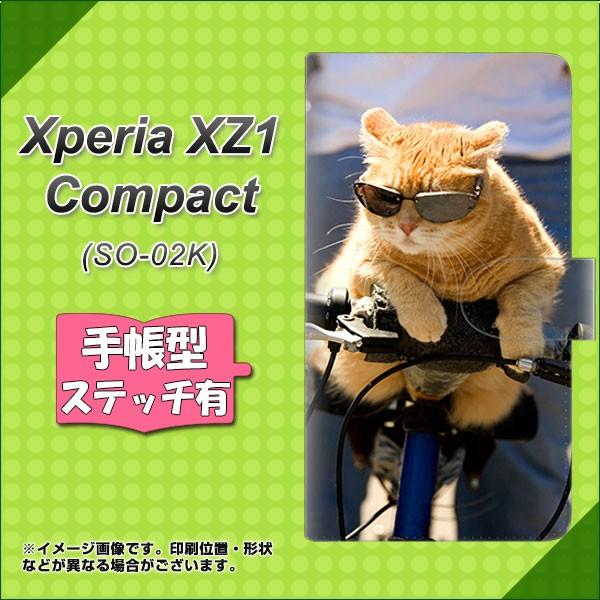 メール便 Xperia XZ1 Compact SO-02K 手帳型スマホケース 【ステッチタイプ】 【 595 にゃんとサイクル 】横開き (エクスペリア