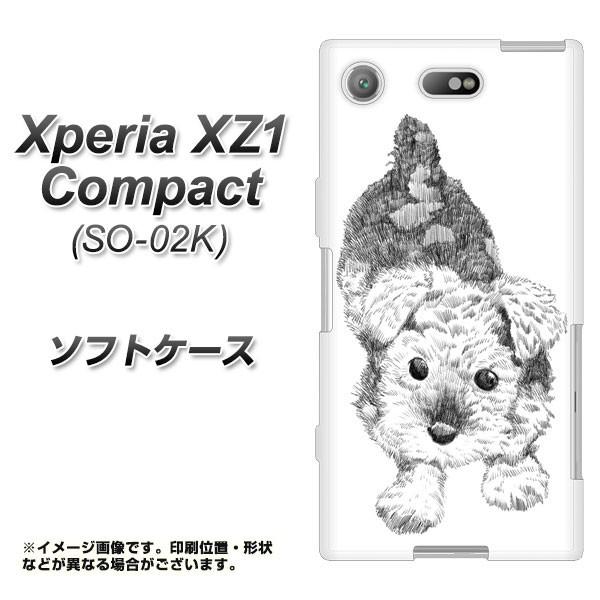 Xperia XZ1 Compact SO-02K TPU ソフトケース / やわらかカバー【YJ187 シュナウザー 犬 かわいい イラスト 素材ホワイト】(エクスペリ