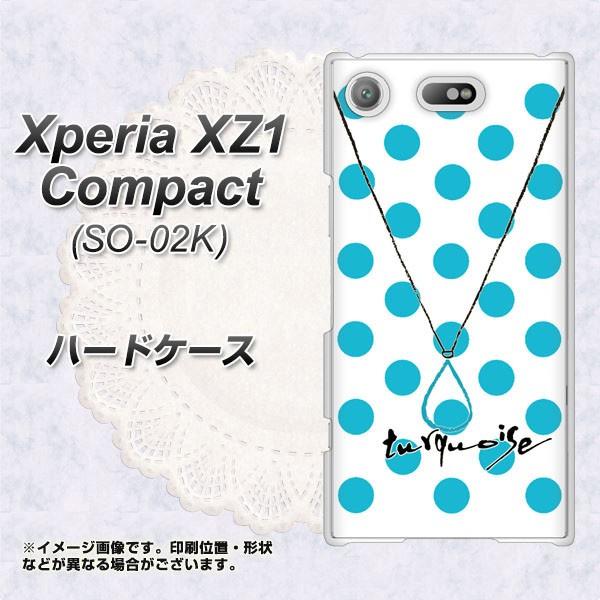 Xperia XZ1 Compact SO-02K ハードケース / カバー【OE821 12月ターコイズ 素材クリア】(エクスペリア XZ1 コンパクト SO-02K/SO02K用)