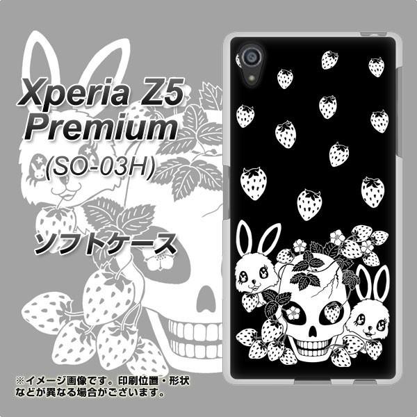 Xperia Z5 Premium SO-03H TPU ソフトケース / やわらかカバー【AG837 苺兎(黒) 素材ホワイト】 UV印刷 (エクスペリアZ5プレミアム SO-0