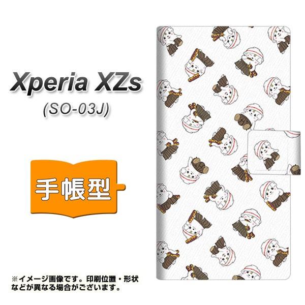 メール便 docomo Xperia XZs SO-03J 手帳型スマホケース 【 CA828 さのまる行進 】横開き (docomo エクスペリアXZs SO-03J/SO03J
