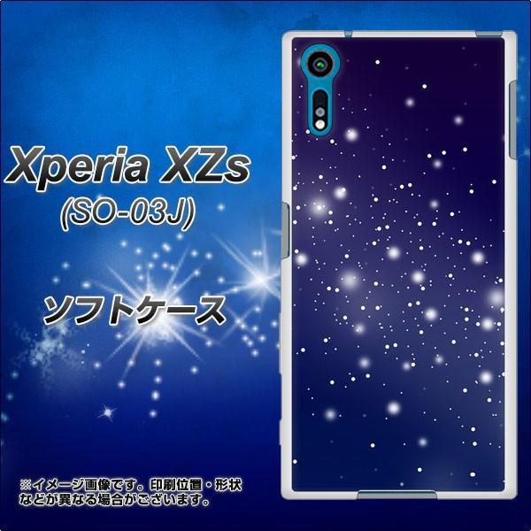 docomo Xperia XZs SO-03J TPU ソフトケース / やわらかカバー【1271 天空の川 素材ホワイト】(docomo エクスペリアXZs SO-03J/SO03J用