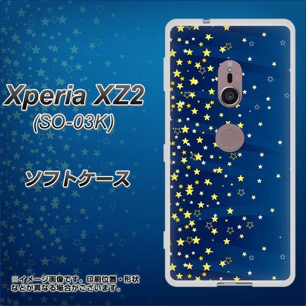 docomo Xperia XZ2 SO-03K TPU ソフトケース / やわらかカバー【VA842 満天の星空 素材ホワイト】(docomo エクスペリア XZ2 SO-03K/SO03