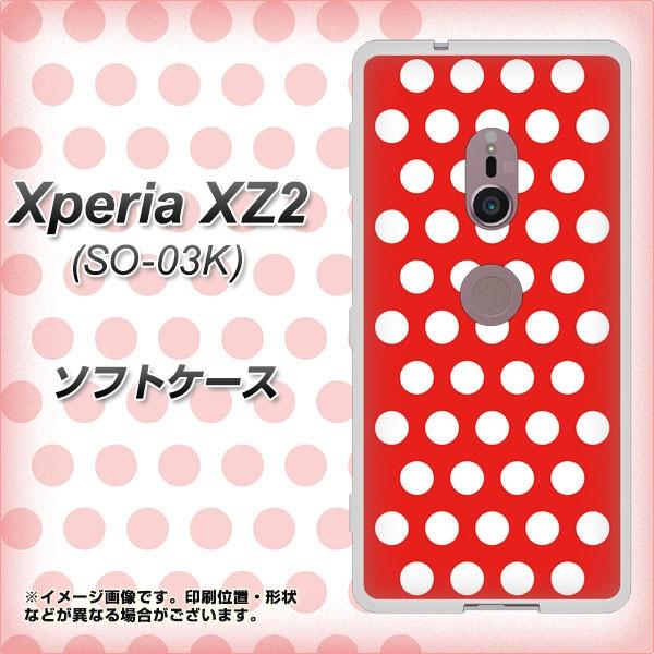docomo Xperia XZ2 SO-03K TPU ソフトケース / やわらかカバー【VA917 ドット レッド×ホワイト 素材ホワイト】(docomo エクスペリア XZ
