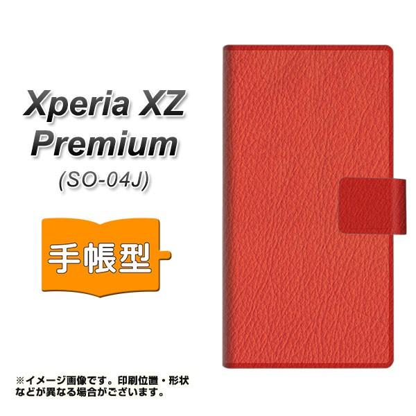 メール便 Xperia XZ Premium SO-04J 手帳型スマホケース 【 EK852 レザー風レッド 】横開き (エクスペリアXZ プレミアム SO-04J/