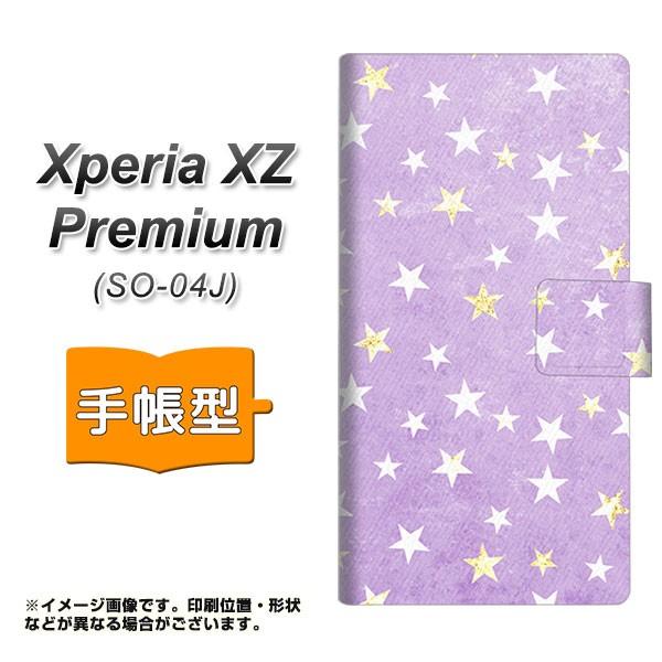 メール便 Xperia XZ Premium SO-04J 手帳型スマホケース 【 SC890 お星さまキラキラ パープル 】横開き (エクスペリアXZ プレミ
