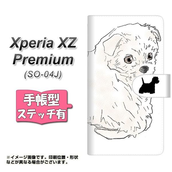 メール便送料無料 Xperia XZ Premium SO-04J 手帳型スマホケース 【ステッチタイプ】 【 YD950 ウエストハイランドホワイトテリア01 】横