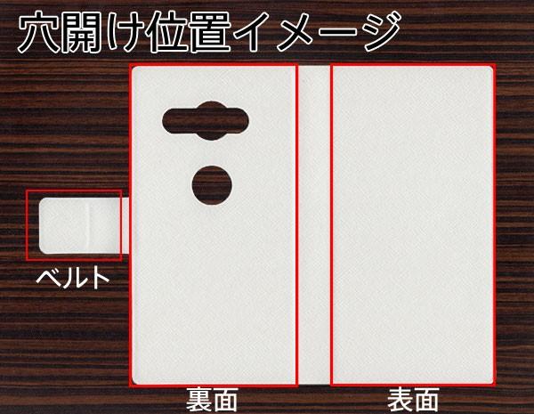メール便 Xperia XZ2 Compact SO-05K 手帳型スマホケース 【 YB814 パターン01 】横開き (エクスペリア XZ2 コンパクト SO-05K/S
