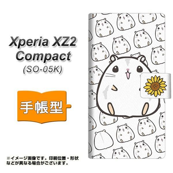 メール便 Xperia XZ2 Compact SO-05K 手帳型スマホケース 【 SC859 ジャンガリアンハムスター(パールホワイト) 】横開き (エク