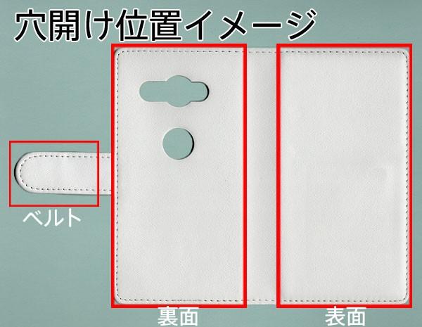 メール便 Xperia XZ2 Compact SO-05K 手帳型スマホケース 【ステッチタイプ】 【 YJ141 おしゃれ 車 】横開き (エクスペリア XZ2