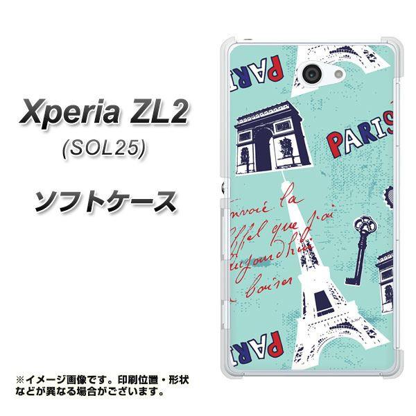 Xperia ZL2 SOL25 TPU ソフトケース / やわらかカバー【EK812 ビューティフルパリブルー 素材ホワイト】 UV印刷 (エクスぺリア ゼットエ