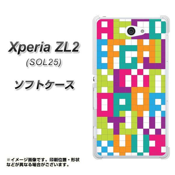Xperia ZL2 SOL25 TPU ソフトケース / やわらかカバー【IB916 ブロックアルファベット 素材ホワイト】 UV印刷 (エクスぺリア ゼットエル