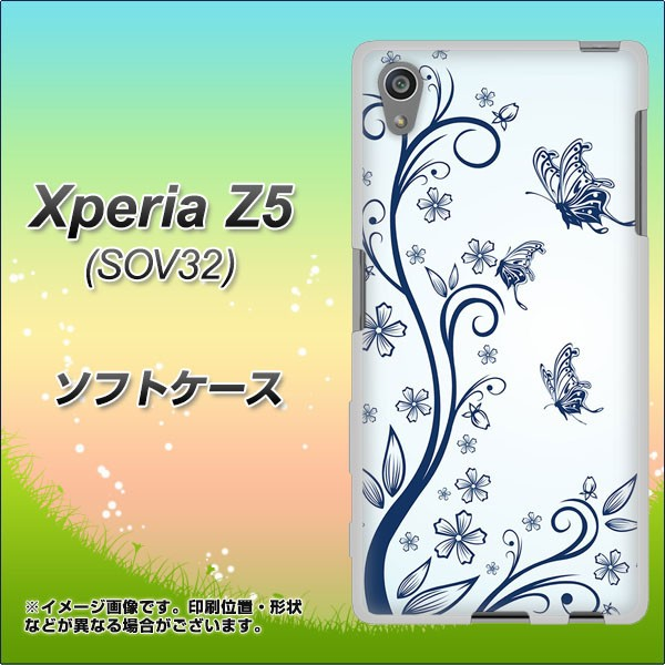 au Xperia Z5 SOV32 TPU ソフトケース / やわらかカバー【206 おとぎの国の蝶 素材ホワイト】 UV印刷 (エクスペリアZ5 SOV32/SOV32用)