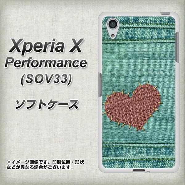 au Xperia X Performance SOV33 TPU ソフトケース / やわらかカバー【1142 デニムとハート 素材ホワイト】 UV印刷 (au エクスペリア X