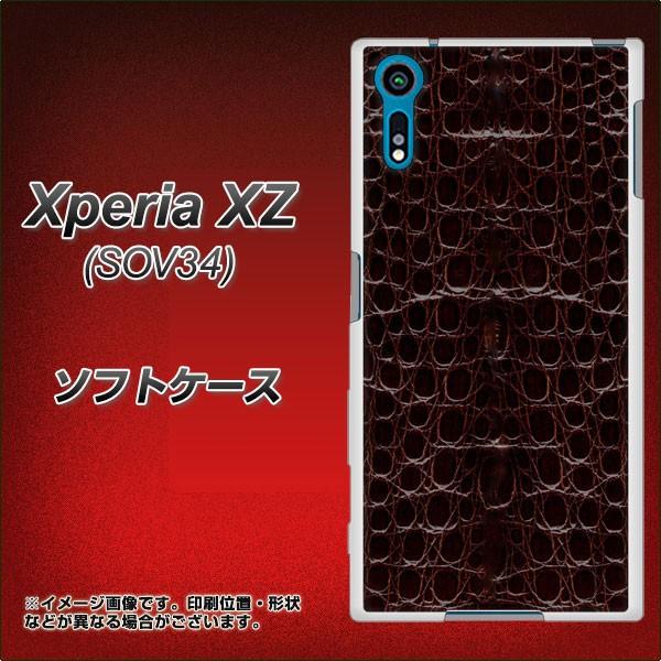 au Xperia XZ SOV34 TPU ソフトケース / やわらかカバー【VA966 レザー ワニ ダークパープル 素材ホワイト】 UV印刷 (au エクスペリアXZ