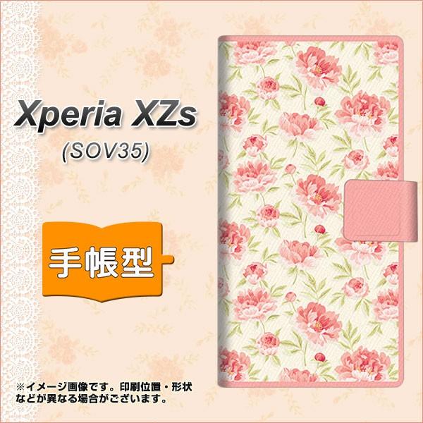 スマホケース 手帳型 xperia sov35 au Xperia XZs メール便 【 594 北欧の小花 】
