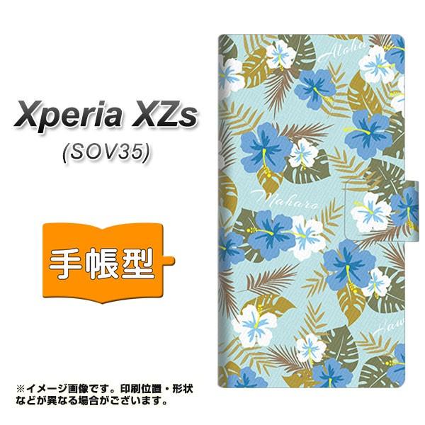 スマホケース 手帳型 xperia sov35 au Xperia XZs メール便 【 SC883 ハワイアンアロハレトロ ブルー 】