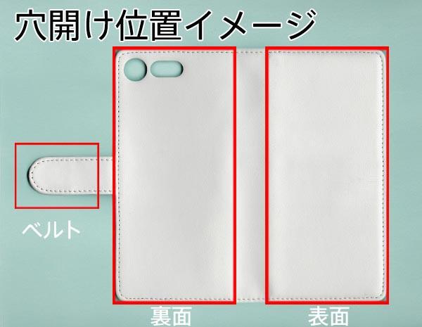 スマホケース 手帳型 xperia sov35 au Xperia XZs メール便 【ステッチタイプ】 【 SC899 星柄プリント ピンク 】