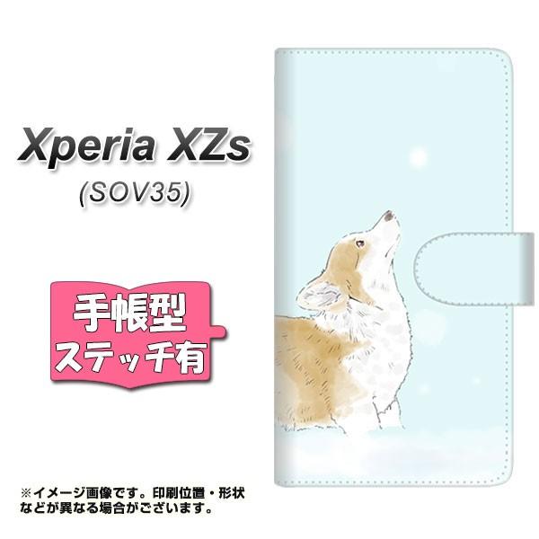 スマホケース 手帳型 xperia sov35 au Xperia XZs メール便送料無料 【ステッチタイプ】 【 YJ024 コーギー 雪  】