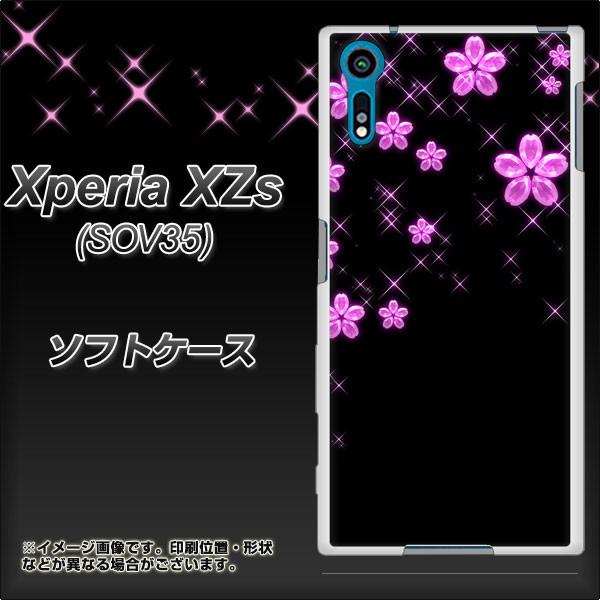 au Xperia XZs SOV35 TPU ソフトケース / やわらかカバー【019 桜クリスタル 素材ホワイト】(au エクスペリアXZs SOV35/SOV35用)