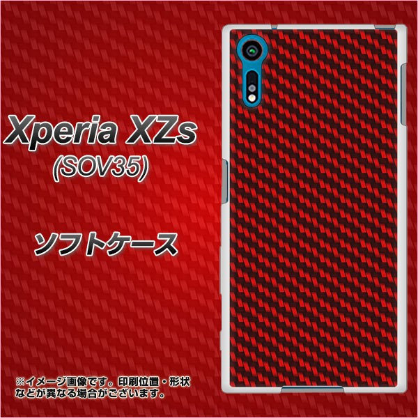 au Xperia XZs SOV35 TPU ソフトケース / やわらかカバー【EK906 レッドカーボン 素材ホワイト】(au エクスペリアXZs SOV35/SOV35用)