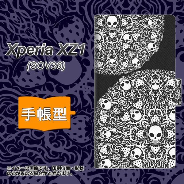 xperia xz1 手帳型 ケース sov36 メール便 【 AG834 苺骸骨曼荼羅(黒) 】