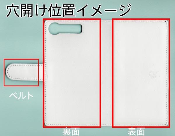 xperia xz1 手帳型 ケース sov36 メール便 【ステッチタイプ】 【 YJ256 ピーターにゃん 】