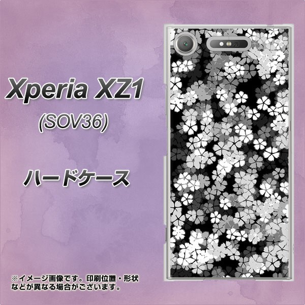 Xperia XZ1 SOV36 ハードケース / カバー【1332 夜桜 素材クリア】(エクスペリアXZ1 SOV36/SOV36用)