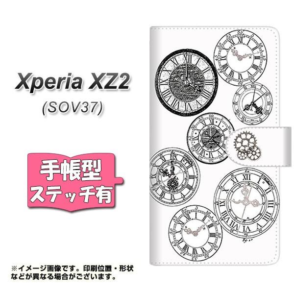 メール便 au Xperia XZ2 SOV37 手帳型スマホケース 【ステッチタイプ】 【 YJ339 モノトーン 時計 白 】横開き (au エクスペリア
