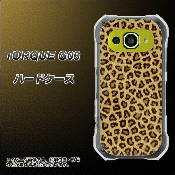 TORQUE G03 ハードケース / カバー【1065 ヒョウ柄ベーシックS ゴールド 素材クリア】(トルク G03/TORQUEG03用)