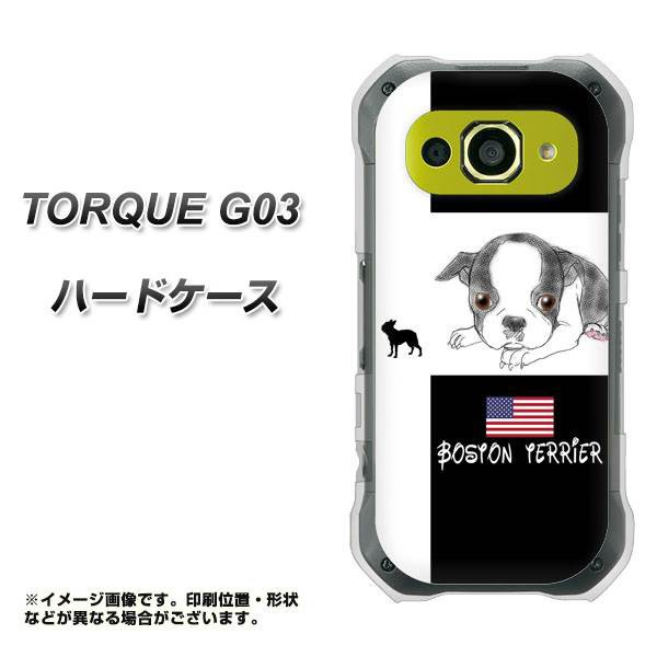 TORQUE G03 ハードケース / カバー【YD854 ボストンテリア05 素材クリア】(トルク G03/TORQUEG03用)