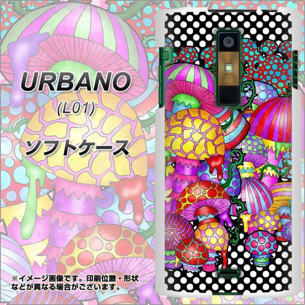 アウトレット au URBANO L01 TPU ソフトケース / やわらかカバー【AG807 きのこ(黒) 素材ホワイト】 UV印刷 (アルバーノ/L01用)