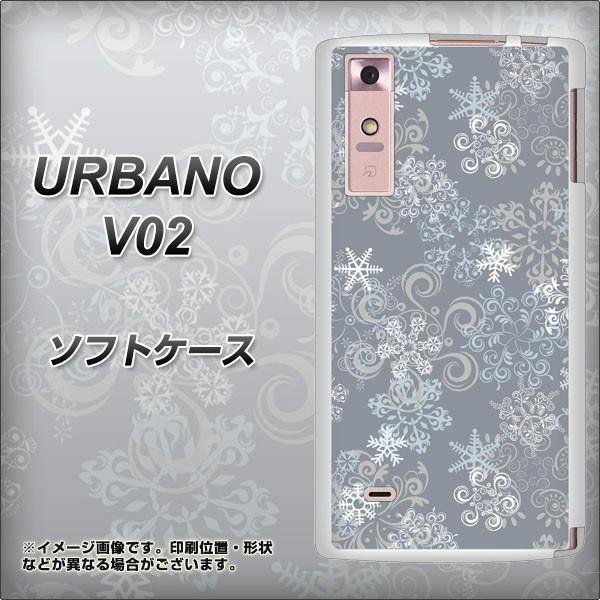 au URBANO V02 TPU ソフトケース / やわらかカバー【XA801 雪の結晶 素材ホワイト】 UV印刷 (アルバーノV02/URBANOV02用)