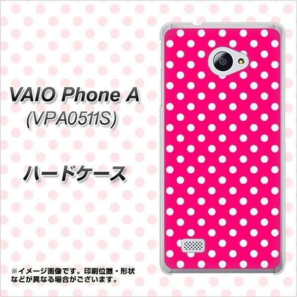 VAIO PhoneA VPA0511S ハードケース / カバー【056 ドット柄(水玉)ピンク×ホワイト 素材クリア】(VAIO PhoneA VPA0511S/VPA0511S用)