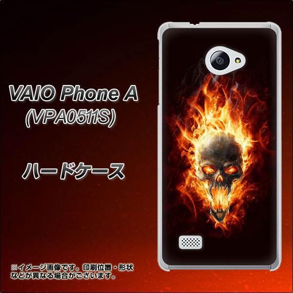 VAIO PhoneA VPA0511S ハードケース / カバー【649 燃え上がるドクロ 素材クリア】(VAIO PhoneA VPA0511S/VPA0511S用)