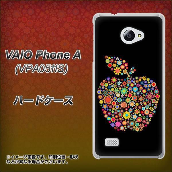 VAIO PhoneA VPA0511S ハードケース / カバー【1195 カラフルアップル 素材クリア】(VAIO PhoneA VPA0511S/VPA0511S用)