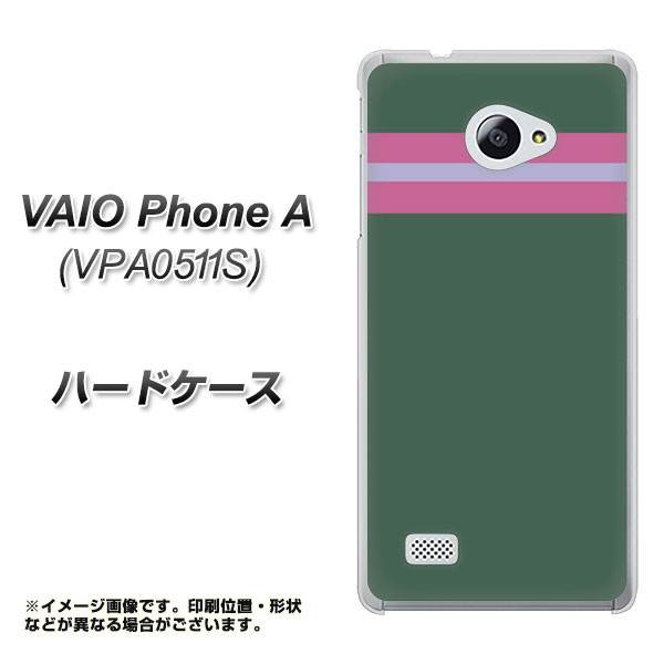 VAIO PhoneA VPA0511S ハードケース / カバー【YC936 アバルト07 素材クリア】(VAIO PhoneA VPA0511S/VPA0511S用)