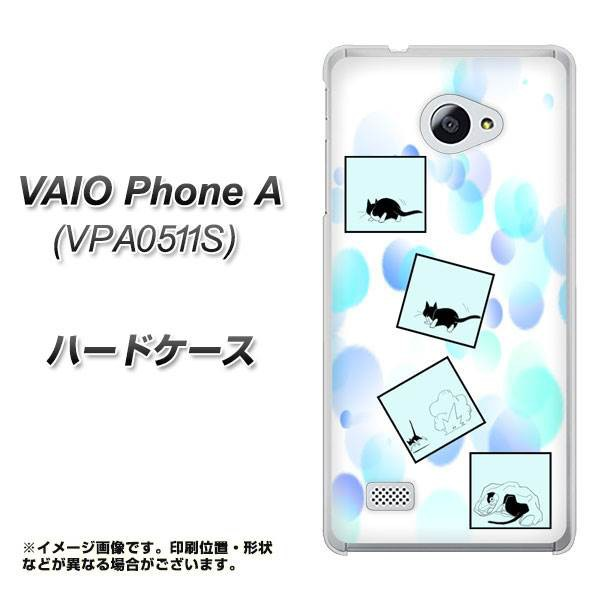 VAIO PhoneA VPA0511S ハードケース / カバー【YJ199 ネコまんが かわいい 素材クリア】(VAIO PhoneA VPA0511S/VPA0511S用)