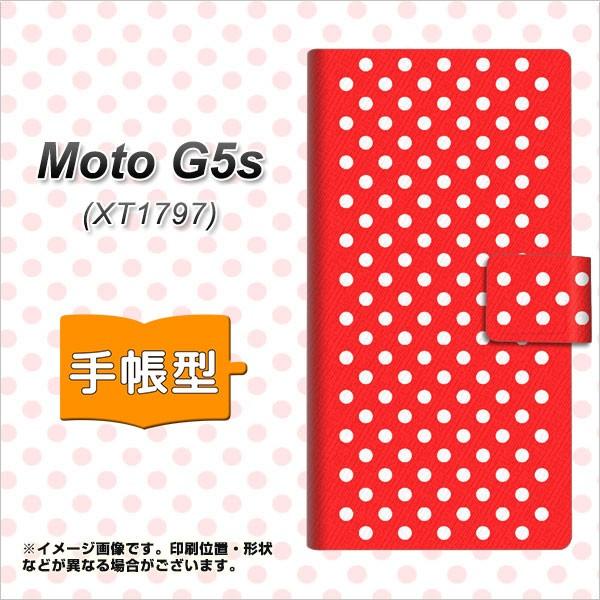 メール便 Moto G5s XT1797 手帳型スマホケース 【 055 ドット柄(水玉)レッド×ホワイト 】横開き (モト G5s XT1797/XT1797用/