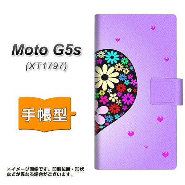 メール便 Moto G5s XT1797 手帳型スマホケース 【 YA960 ハート07 】横開き (モト G5s XT1797/XT1797用/スマホケース/手帳式)